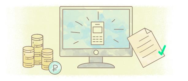Как запустить бизнес в интернете без инвестиций