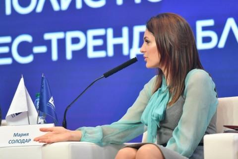 Московский предпринимательский форум, 28 мая 2018